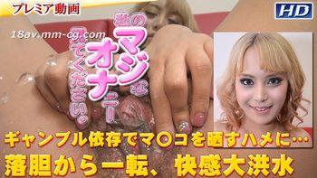 最新gachin娘! gachip189 別刊MAJI-ONA 42 Reina