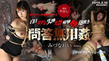 Tokyo Hot n0928