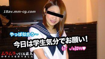 最新muramura 101414_142 朋友的她第二次水手服登場