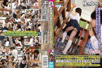 下課後沒事可幹於是到圖書館,不小心看到正在整理書藉的清純圖書館女委員大露純白內褲!!努力想要移開視線但卻忍不住死盯著內褲的我,不自覺的勃起了....