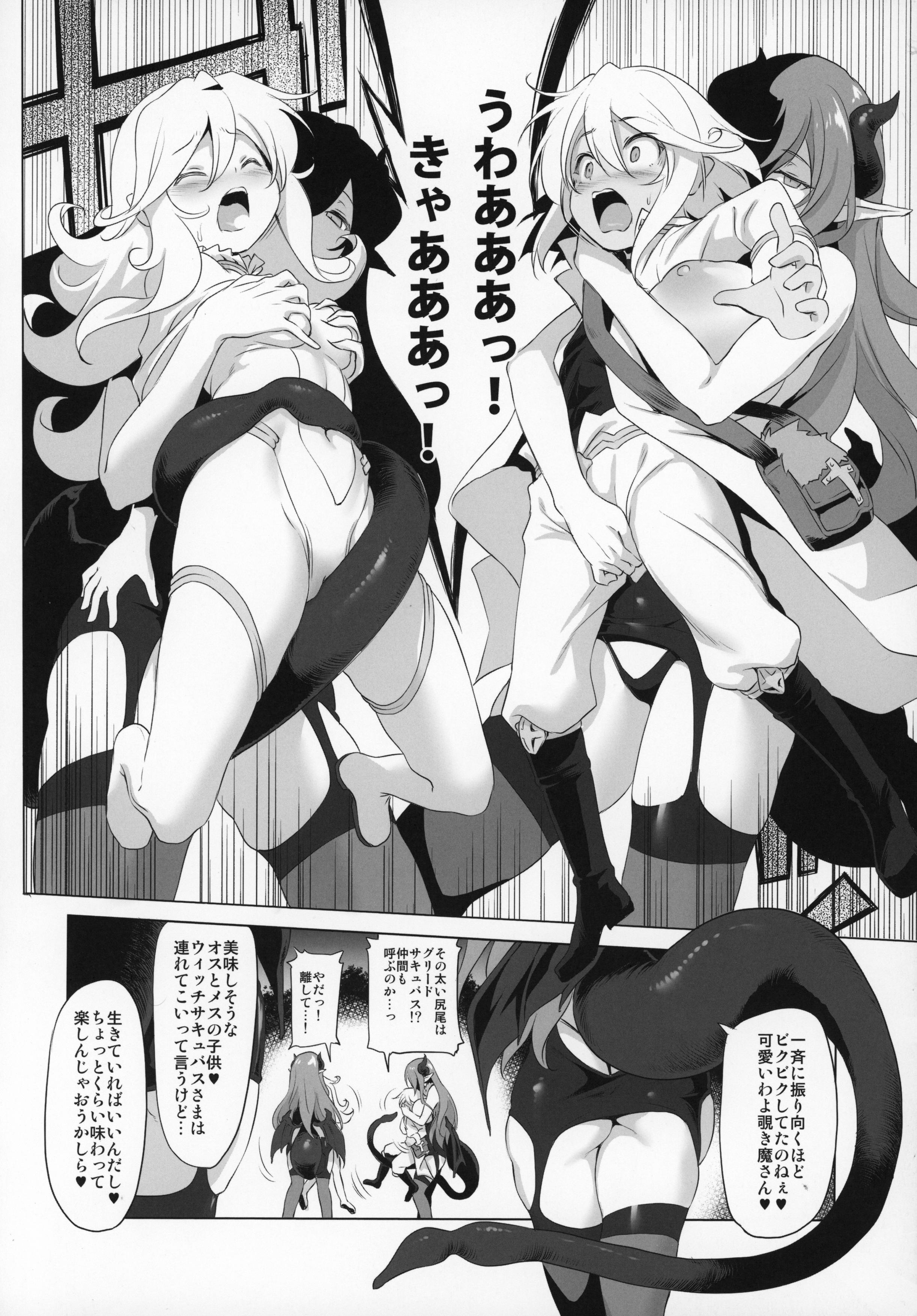 C 97 KAMINENDO CORP Akazawa RED 6 005