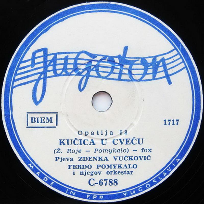 Ivo Robic 1958 Mala djevojcica B