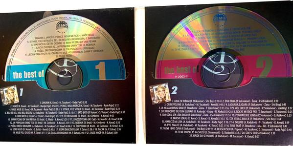 16 cd 12