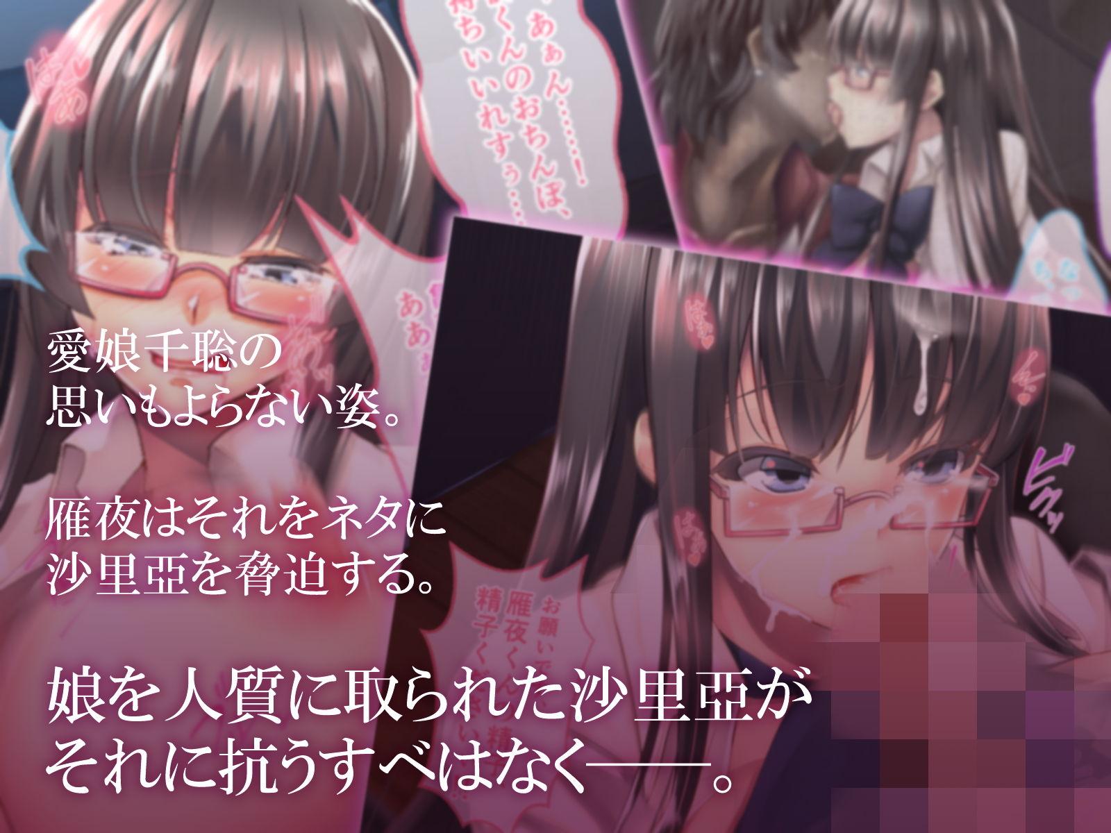 d 171312 jp 002
