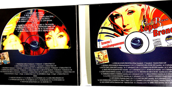 16 cd 56