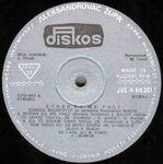 Zorica Markovic - Diskografija  36838599_Ploca_A