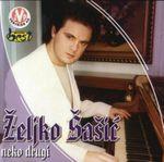 Zeljko Sasic - Kolekcija 40078668_FRONT