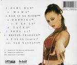 Emina Jahovic - Diskografija  40194291_BACK