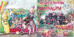 42751575_Kolibri2001-1.jpg