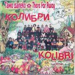 42751576_Kolibri2001-1a.jpg