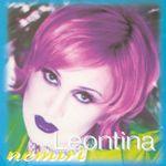 Leontina Vukomanovic - Diskografija 2 44806005_FRONT