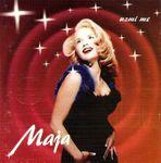 Maja Nikolic - Diskografija 2 44892413_FRONT