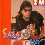Sasa Popovic - Diskografija 44933773_FRONT