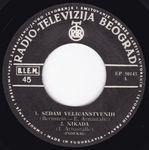 Davorin Popovic (Indexi) - Diskografija 46168331_Omot_3