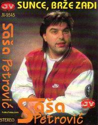 Sasa Petrovic 1995 - Sunce, brze zadji 36674799_Sasa_Petrovic_1995_-_Sunce__brze_zadji-a