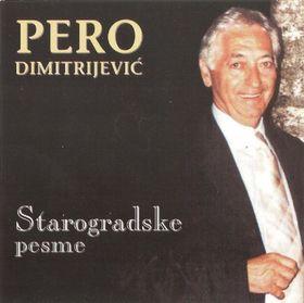 Starogradski Biseri -Kolekcija - Page 2 39871070_2013a