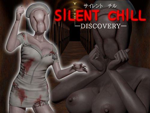 (18禁アニメ)[190718][HARAKIRI MASTER] SILENT CHILL ―Discovery― [RJ256604]