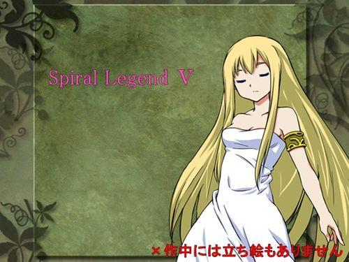(同人ゲーム)[190801][Expiacion] Spiral Legend V [RJ224282]