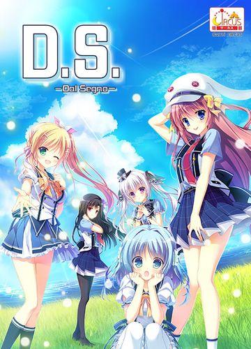 [170630] [Mangagamer] D.S. -Dal Segno- (Ver1.01) (English)