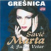 Marta Savic - Diskografija 2 44487429_FRONT