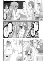 [茶琉] 露出少女遊戯姦~あきら処女喪失編~ - Hentai sharing