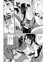 48454127_131292903_001-2 [シオマネキ] 誘い乳 - Hentai sharing hentai 05150