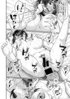 コミック真激 2019年12月号 - Hentai sharing hentai 05150