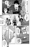 [琴義弓介] 豊乳4989 - Hentai sharing hentai 05150