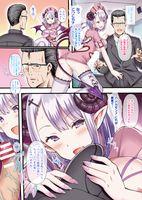50226458_859d551332392020 コミックアンリアル 2020年02月 vol.83 - Hentai sharing