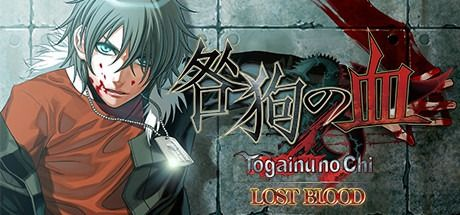 [200225][Nitro+Chiral/JAST USA] Togainu no chi -Lost Blood- (English)