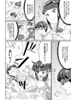 [テラダ ジャッカス] 催淫いいなりデカ乳ペット - Hentai sharing - idols
