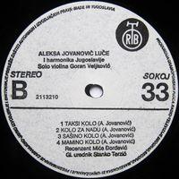 Aleksa Jovanovic Luce - Kolekcija 53140891_strana_b
