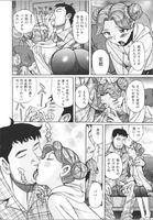 [児島未生] ダブルシークレット - Hentai sharing