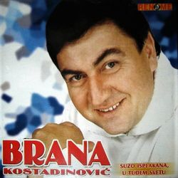 Brana Kostadinovic 2005 - Suzo isplakana 54279247_Brana_Kostadinovic_2005-a