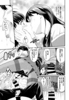 コミックバベル 2020年07月号 - Hentai sharing 54550294_150109868_001