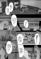 ダスコミ Vol.2 - Hentai sharing 54598094_150149844_001