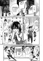 [平間ひろかず] ゼッタイ交尾宣言 - Hentai sharing