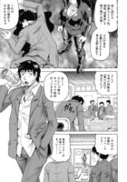 [じゃみんぐ] 姦罪都市 ~エンドレスレイプ~ - Hentai sharing - idols