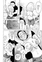 [かるま龍狼] 艶ママ [無修正] - Hentai sharing